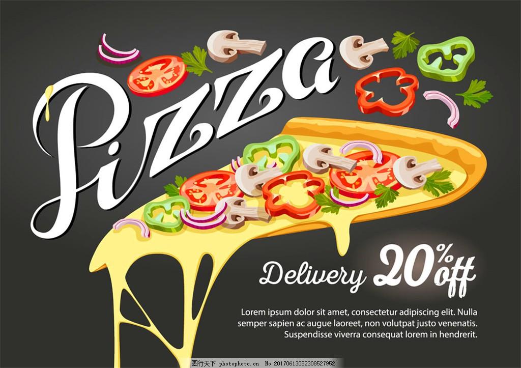 披萨食材漫画图片