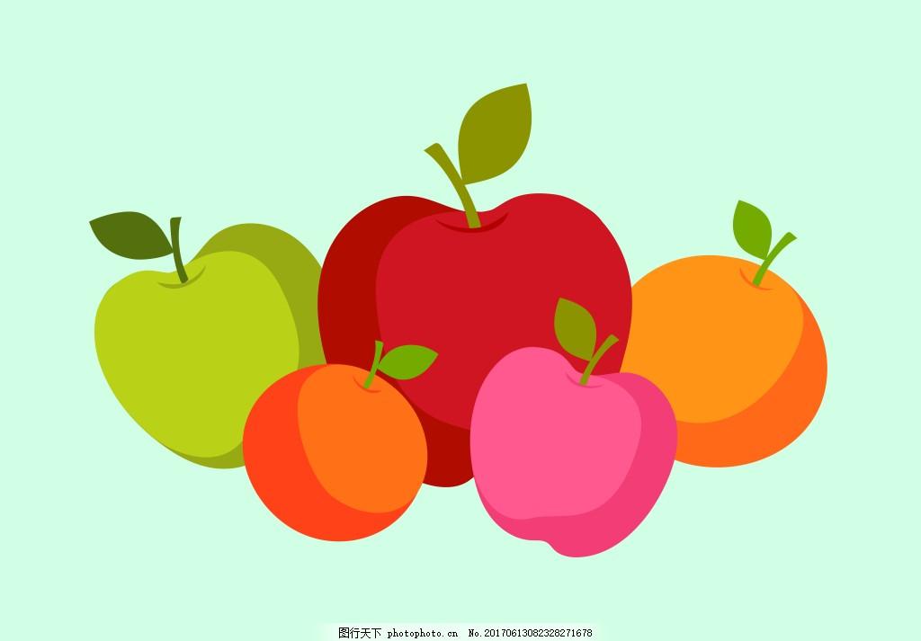 卡通彩色水果素材设计 卡通水果 苹果 梨子 橙子