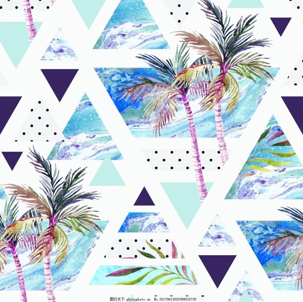 三角形椰树 椰树 三角形 循环 设计 高清 花纹循环 设计 底纹边框