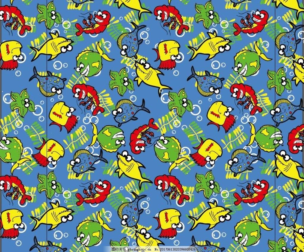 海底世界 鱼 虾 小丑鱼 海星 树叶 海带 设计 底纹边框 花边花纹 ai