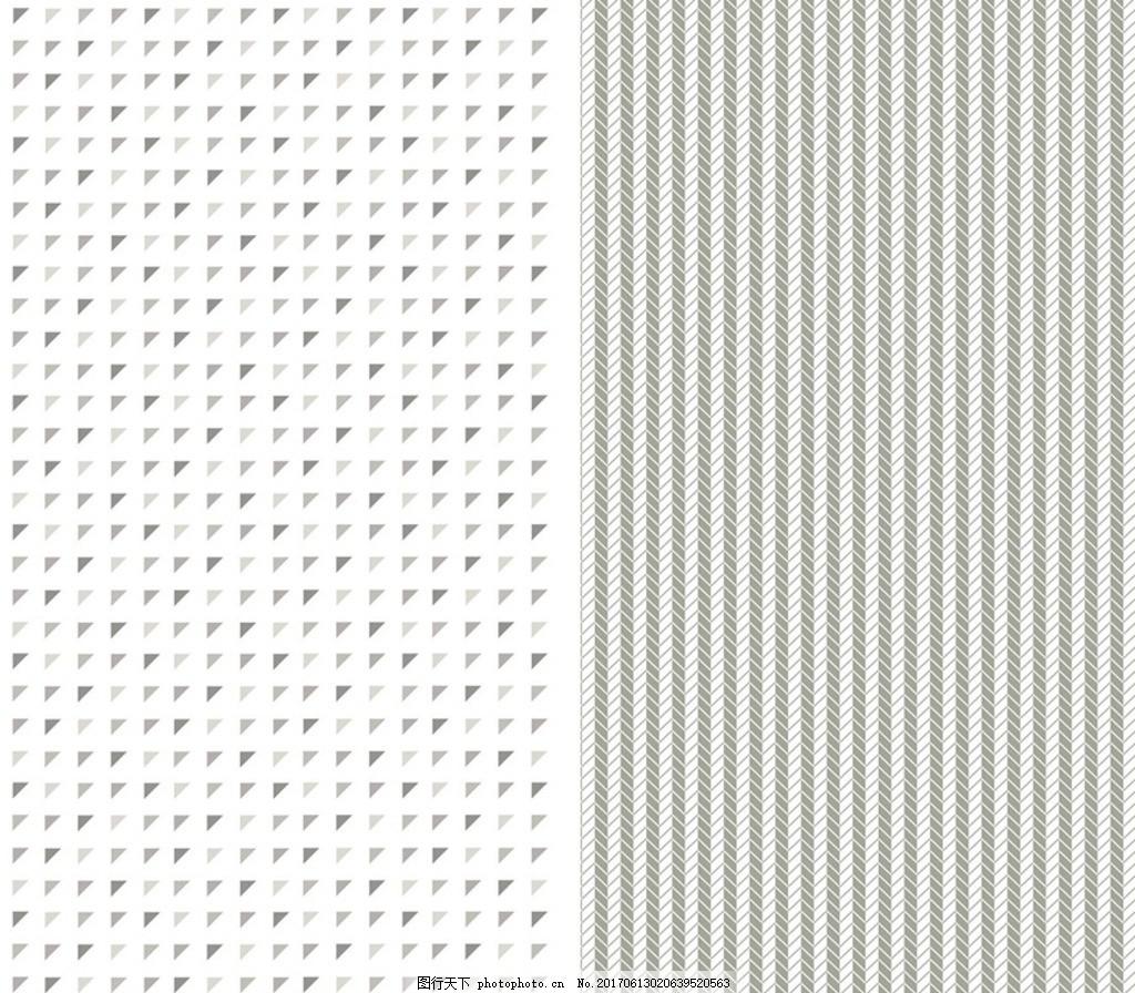 现代 几何底纹 图案图片