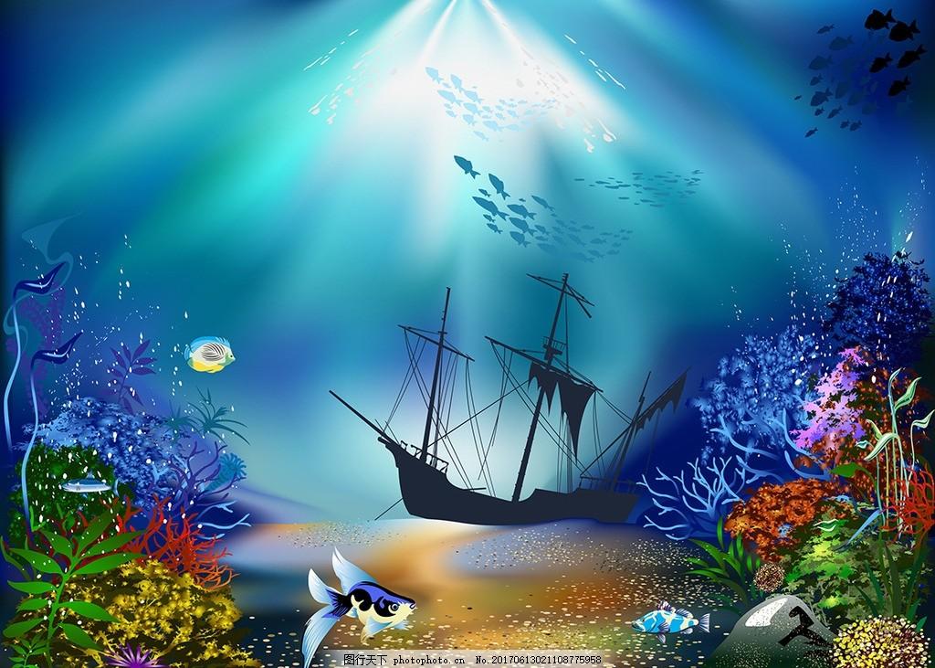 手工海底动物立体