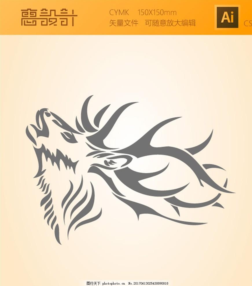 猛兽头部矢量图 动物 动物头 动物头部 狼 大灰狼 狼头 狮 狮子