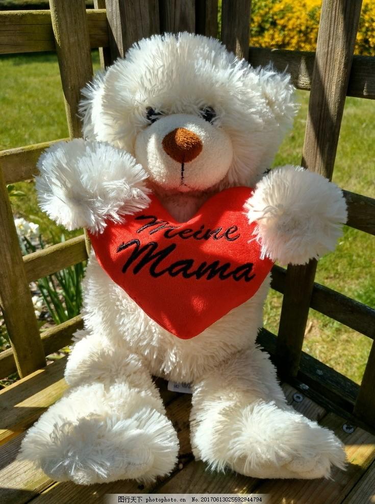 可爱白色泰迪熊玩偶