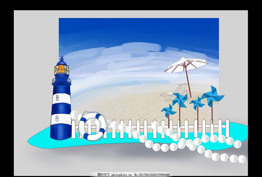 海洋婚礼 海洋风婚礼 海洋主题婚礼 海底世界婚礼 海洋系婚礼 蓝色