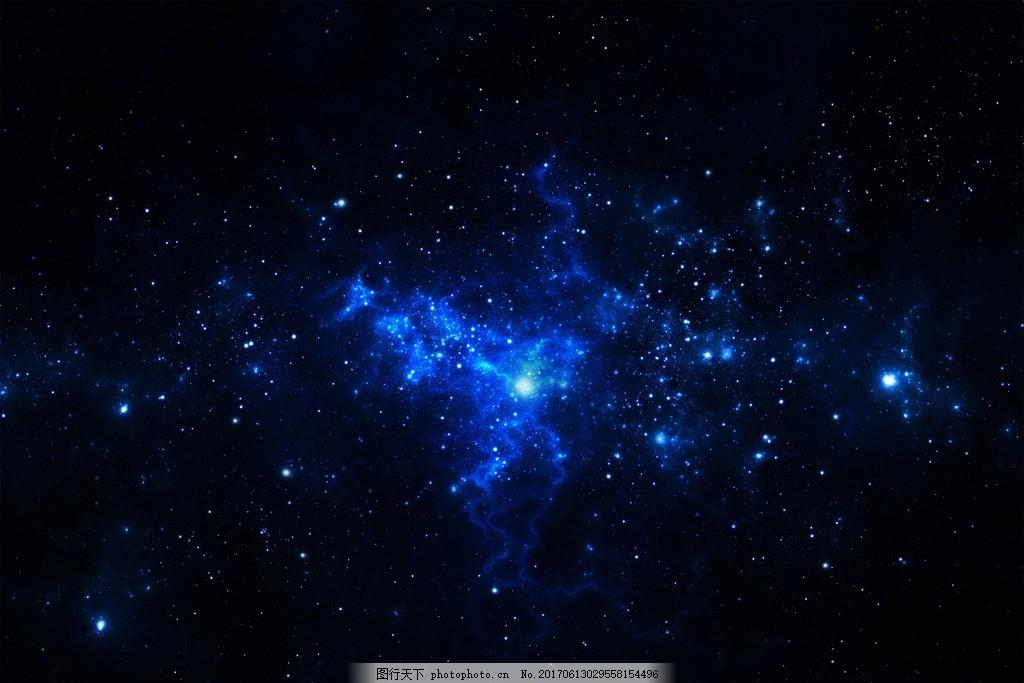 星空 唯美星空 浪漫星空 紫色星空 星空背景 绚丽星空 蓝色星空 梦幻