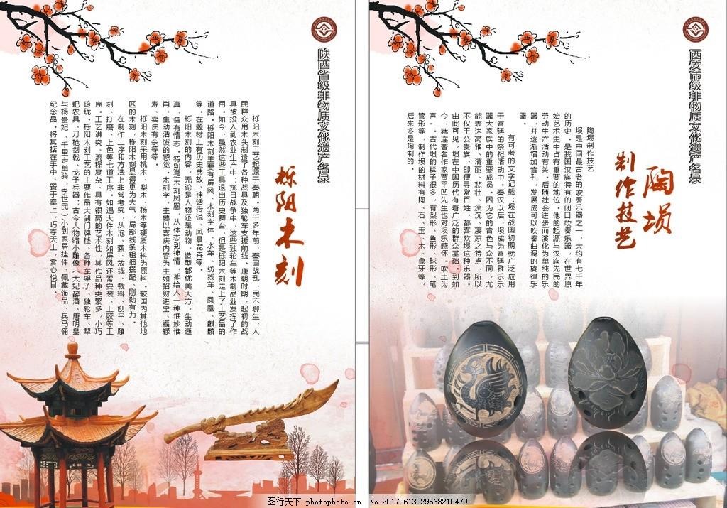 陶埙天空之城曲谱