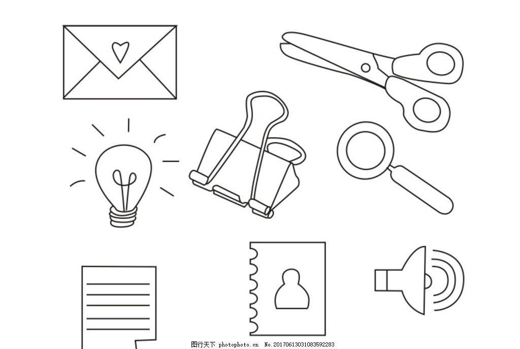 灯泡简笔画 放大镜简笔画 笔记本简笔画 喇叭简笔画 纸张 简图 设计