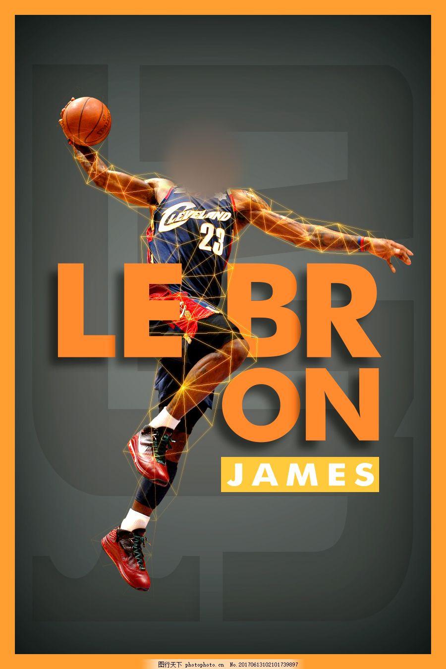 詹姆斯h5体育海报