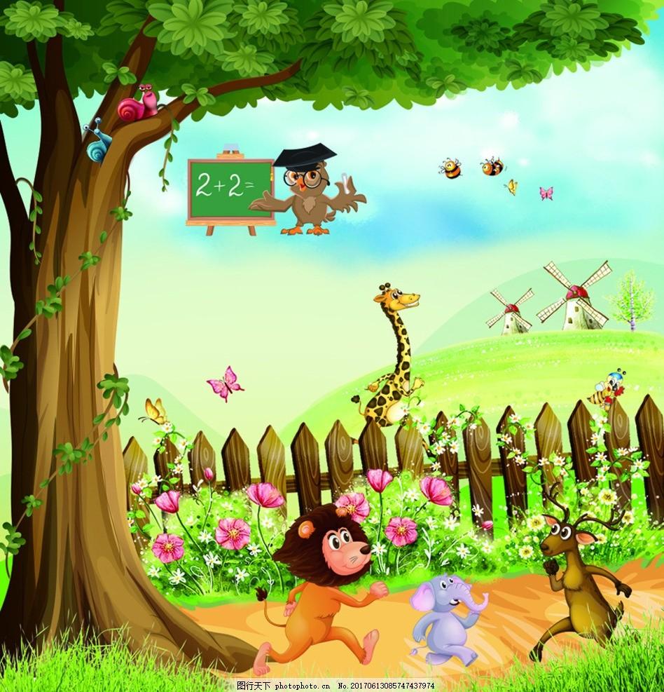 卡通 森林 大树 小动物 花草 天空 设计 动漫动画 动漫人物 72dpi tif