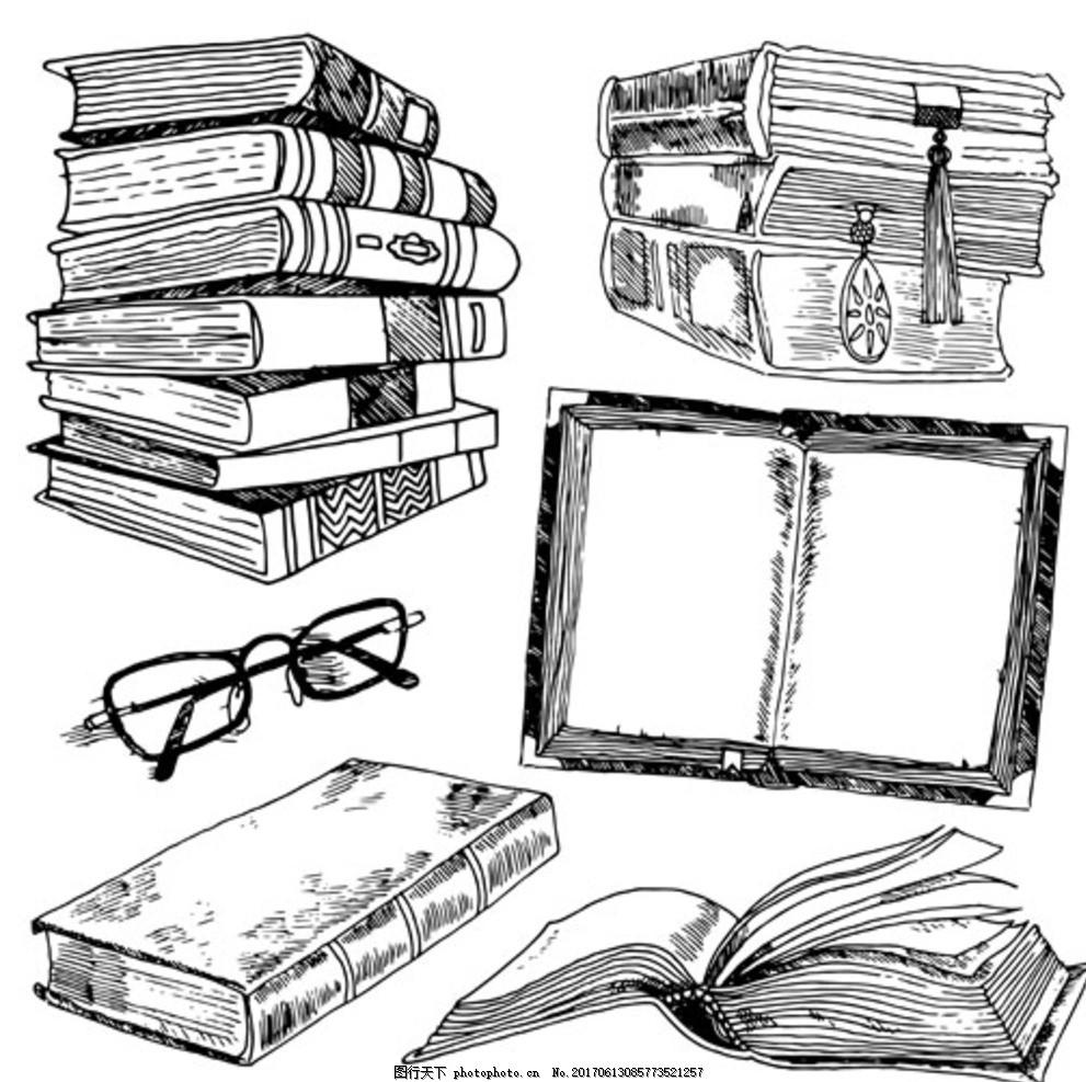 手绘书和眼镜 读书海报 读书展板 读书文化 知识 学习 阅读 读书日