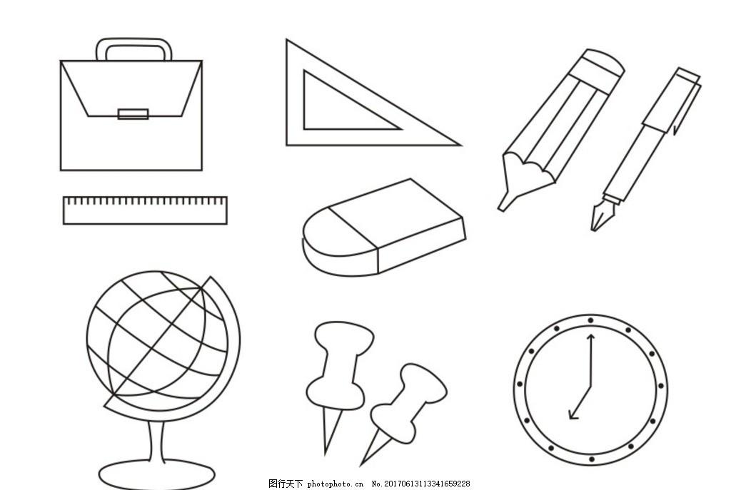 简笔画 学习工具 公文包简笔画 三角尺简笔画 铅笔简笔画 钢笔简笔画