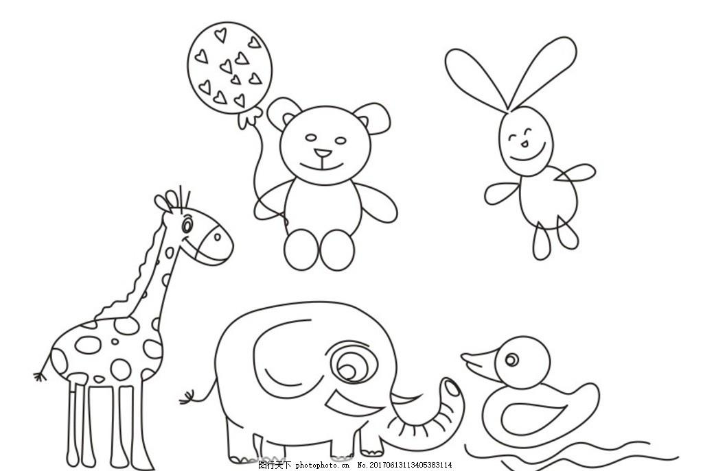 小鹿 小鹿简笔画 大象 大象简笔画 鸭子简笔画 小熊简笔画 兔子简笔画