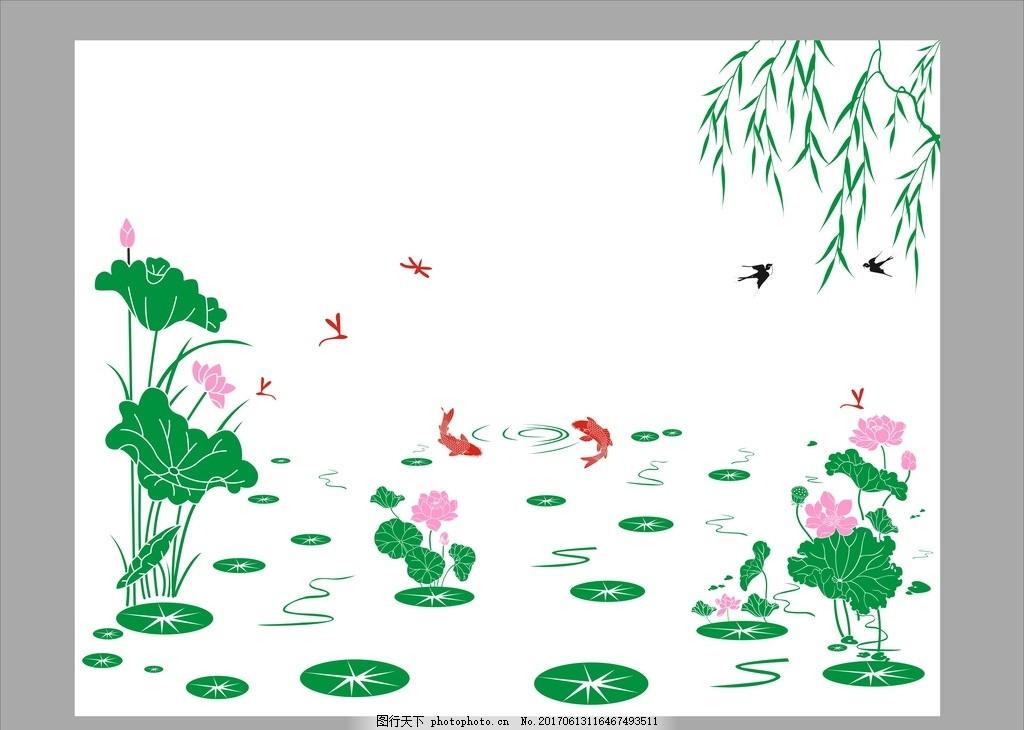 池塘荷花背景墙 硅藻泥背景 硅藻泥矢量图 山水书画 竹 荷叶矢量图