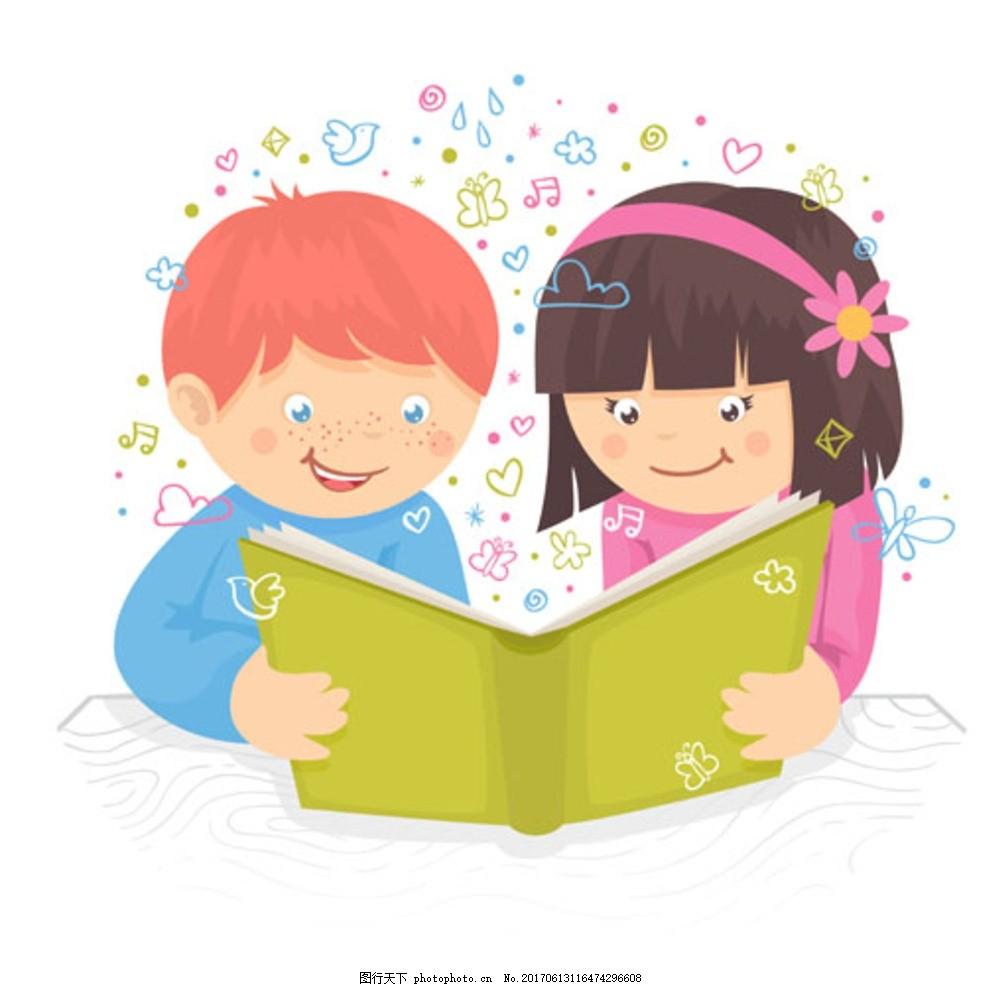 卡通看书的男孩女孩 宝宝 宝贝 婴儿 儿童 孩子 幼儿园 小学生