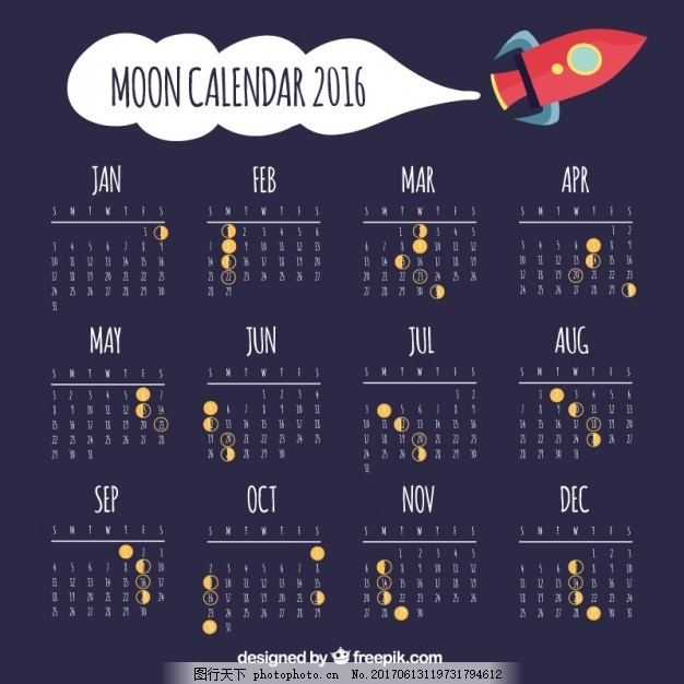月历计划模板可爱