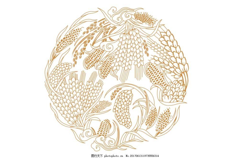五谷杂粮图案