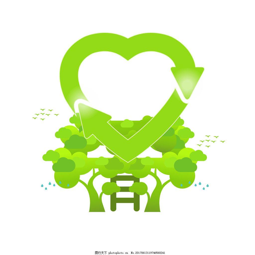 手绘绿色心形元素