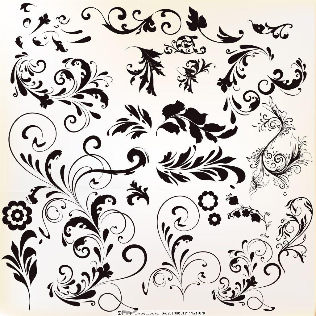 藤蔓 花纹 欧式 复古 矢量 装饰 素材 手绘 黑白