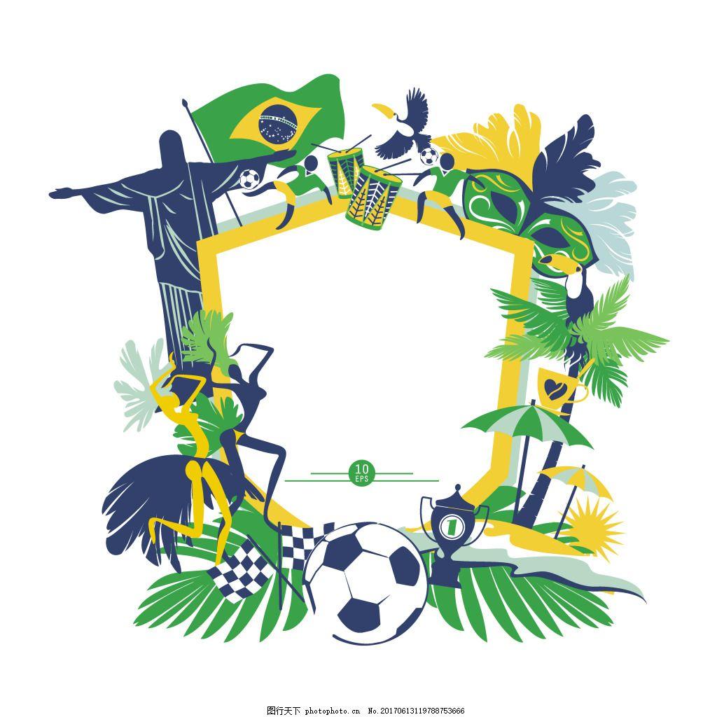 手绘足球标志元素