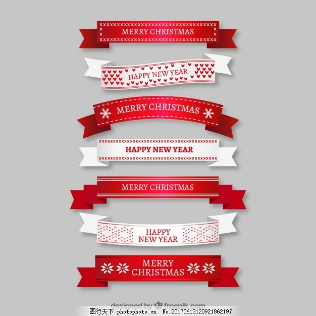 平面设计中的白色和红色圣诞彩带
