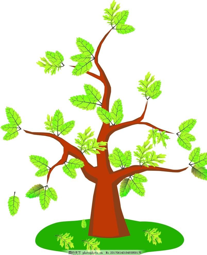 绿树 大自然 爱护环境 源文件 漫画 动漫动画
