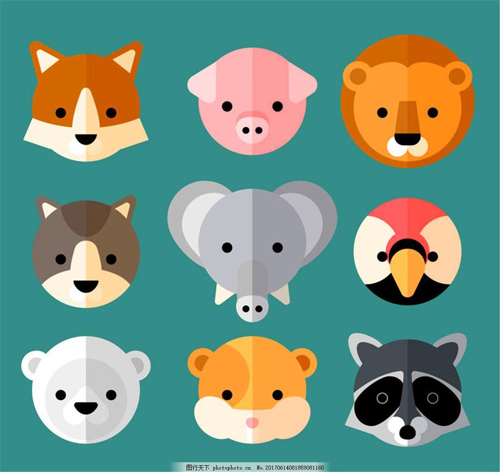9款扁平化可爱小动物头像矢量素材 狐狸 猪 狮子 狼 大象 鹦鹉