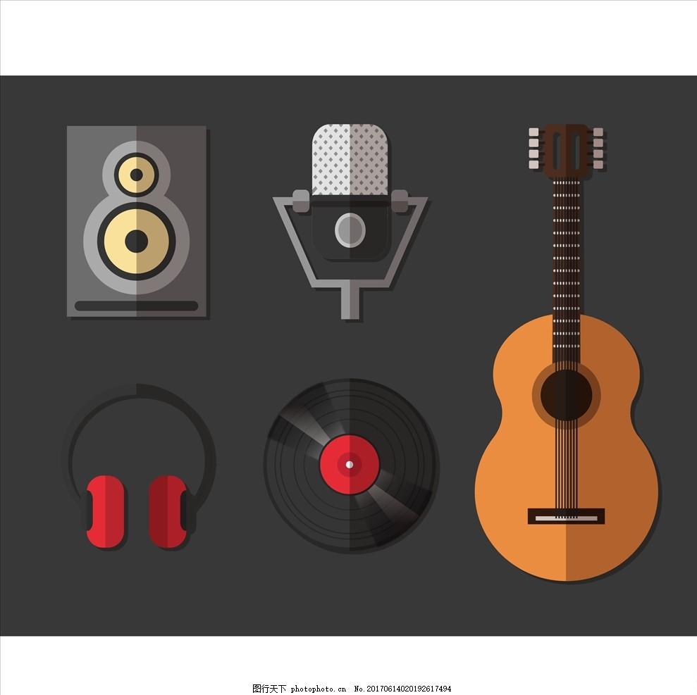 音乐工作室元素图片