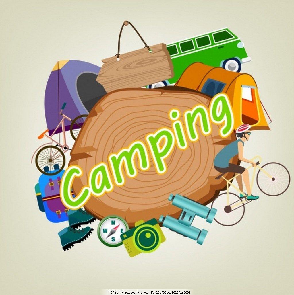 露营旅行设计元素矢量图