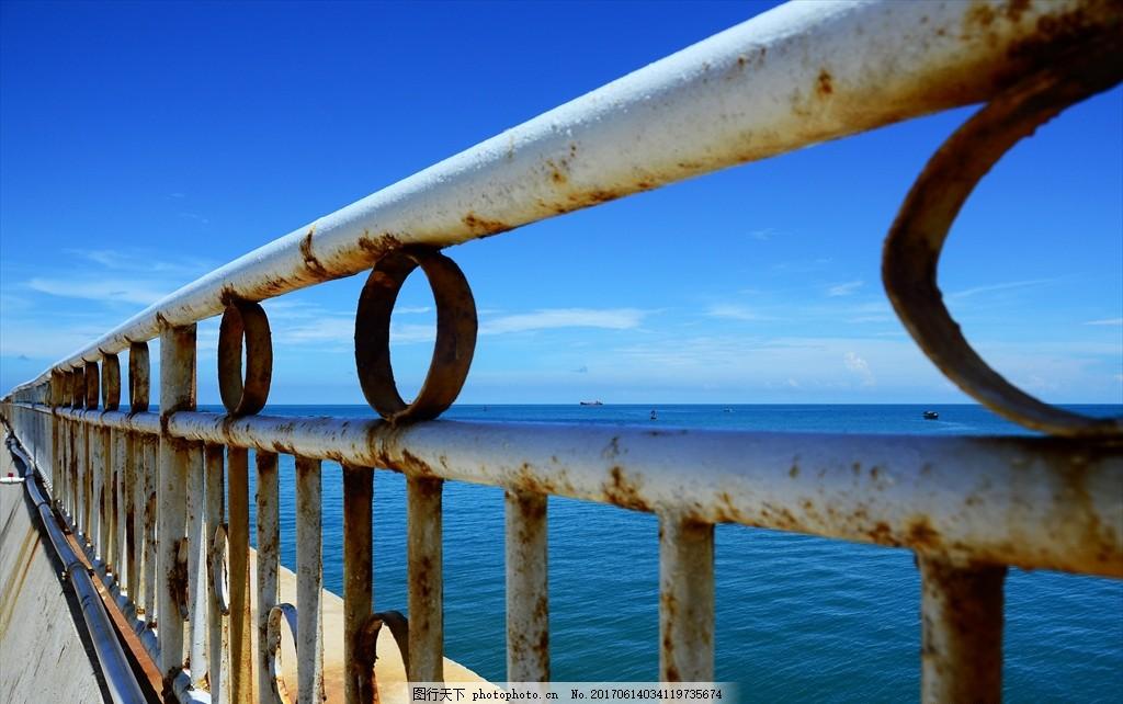 栏杆 蓝天 海边 海岸 码头 摄影 旅游摄影