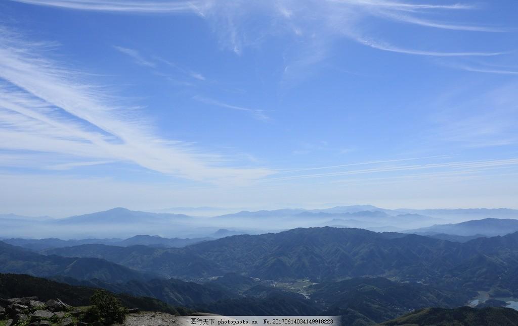雾海仙山 白马山 层林尽染 高山云海 蓝天白云 风景 山之俊 摄影