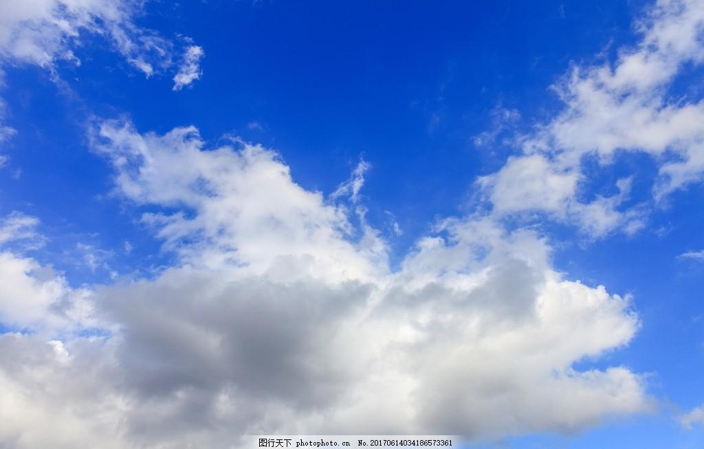 蓝天白云 天气好 蔚蓝 风景 天空 自然 摄影 通透 室外 清晰