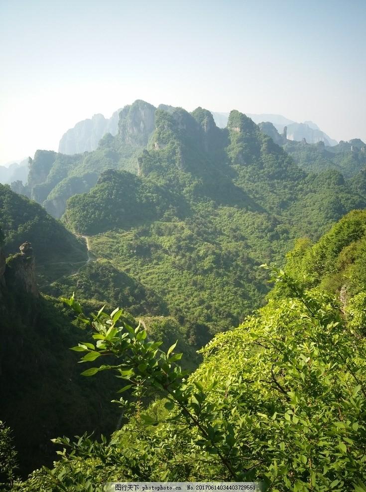 王莽岭 山西 晋城 太行山 群山 摄影