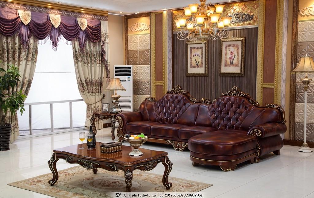 欧式皮沙发图片