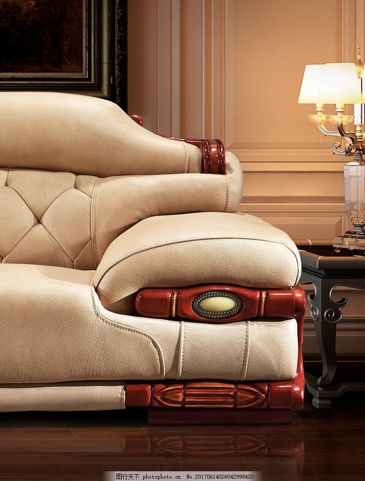 欧式客厅皮沙发细节