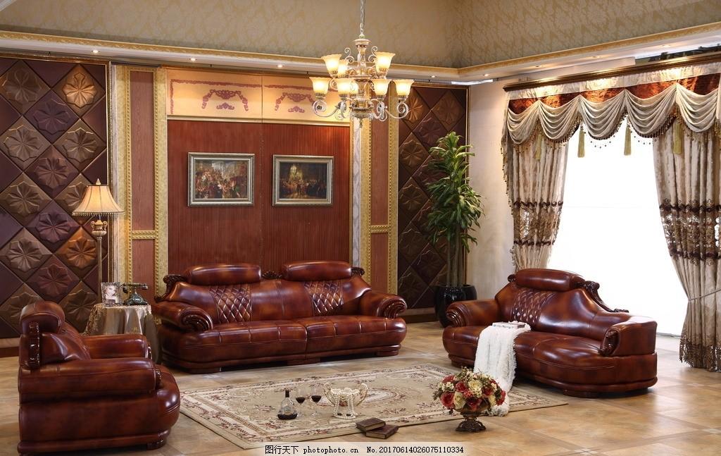 沙发 皮质 欧式 贵族 大气      家具产品摄影 摄影 生活百科 家居