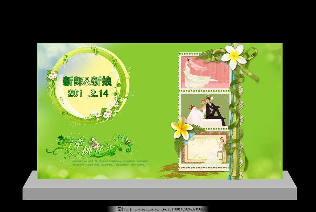 绿色婚礼 婚礼背景 梦幻主题婚礼 绿色主题 欧式婚礼 童话婚礼舞台