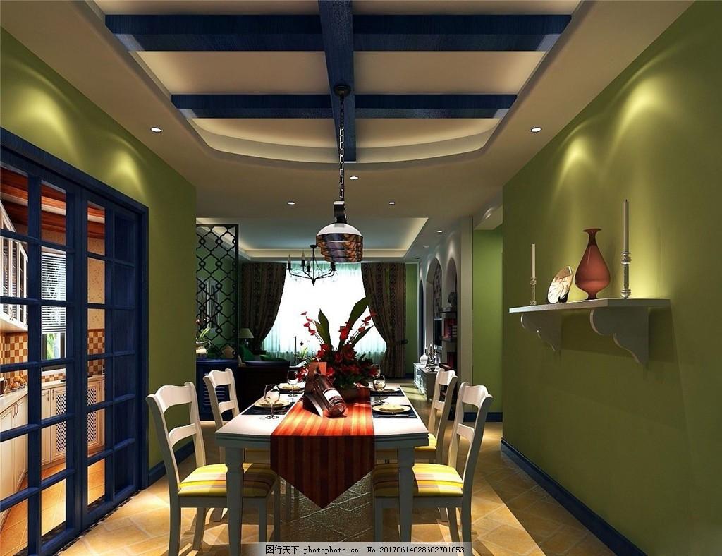 简约地中海餐厅装修效果图 室内设计 家装效果图 现代装修效果图