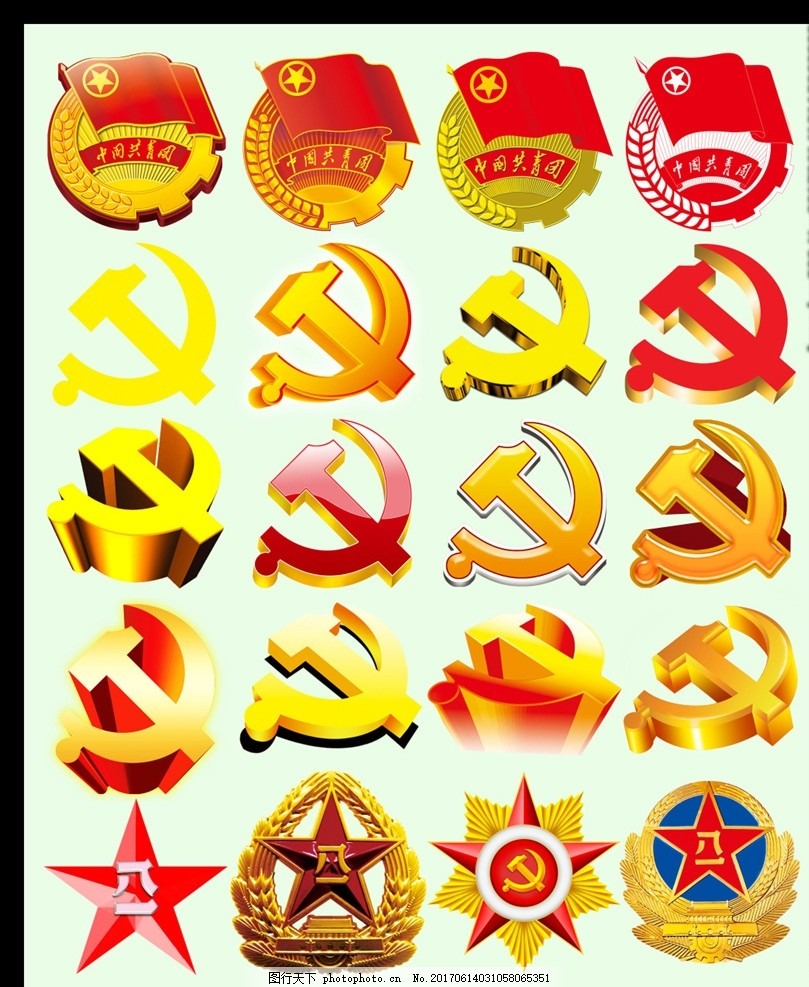党徽 团徽 八一图片