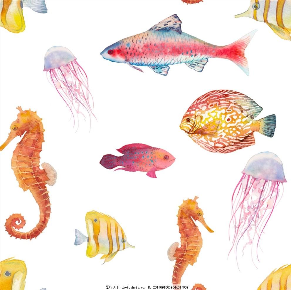 水彩画鱼 手绘鱼 水彩鱼 鱼 手绘动物 水彩画 海鲜 晕虾 章鱼 虾仁