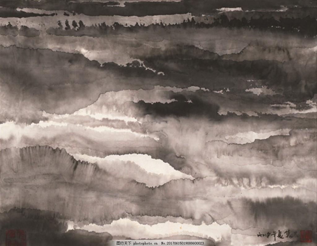 张隽先国画 现代水墨 水墨山水 水墨山水画图 水墨山水画框 裱水墨山水画