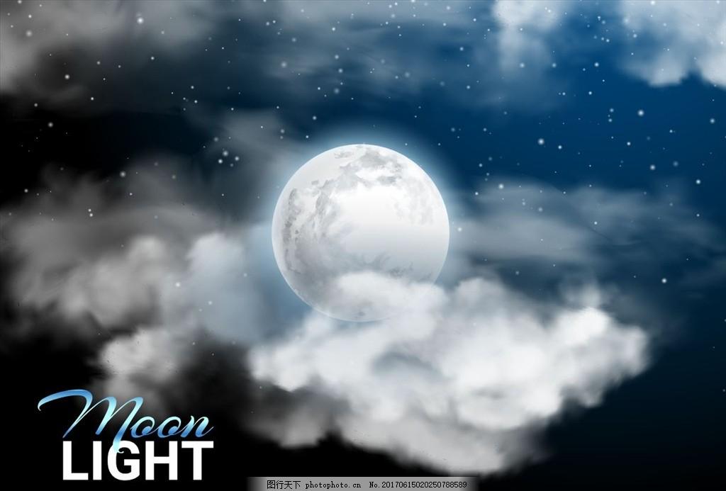圆月,晨曦 红色霞光 阳光 初生的太阳 湖泊 湖水-图行