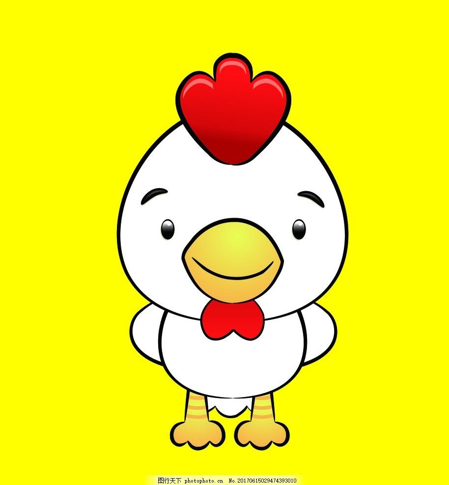 叫了个鸡logo 卡通小鸡 小黄鸡