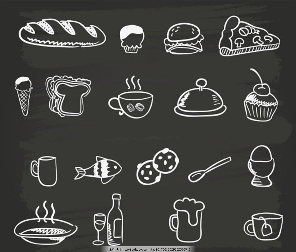 手绘美食矢量 手绘 美味食品 食物 欧式美食 黑白绘画 底纹背景 插画