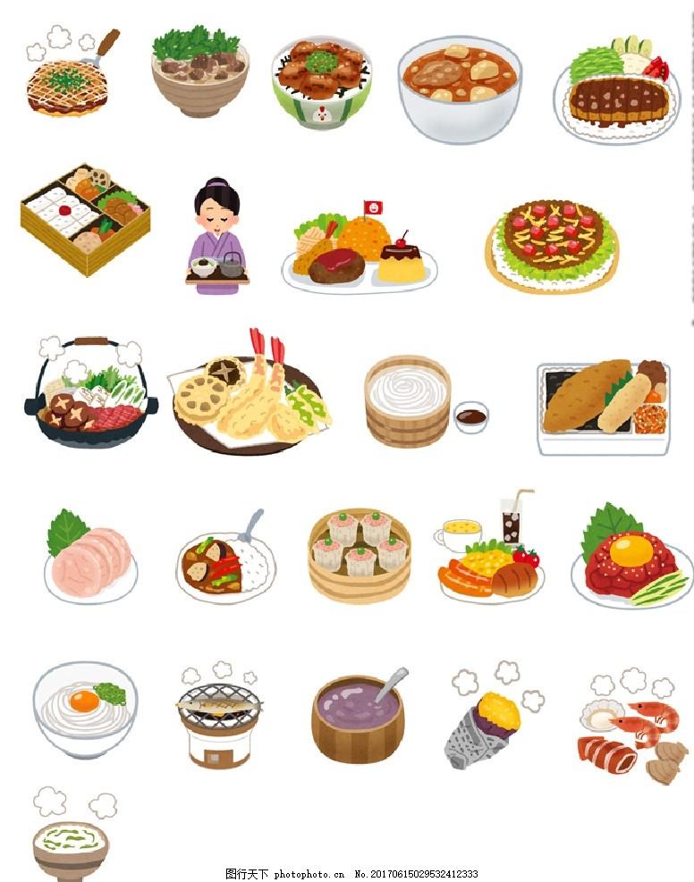 美食料理绘画图标 美食插画 手绘 食物 肉 肉类 熏肉 火腿 面包