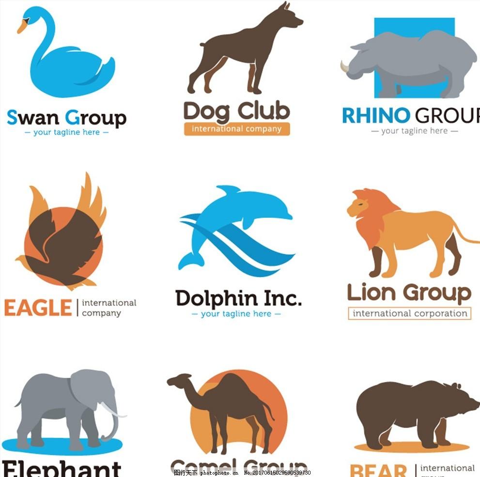 动物标志矢量 矢量素材 动物 标志 logo 图标 犀牛 大象 小象 折纸