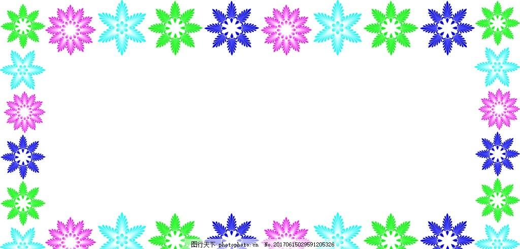 ppt 背景 背景图片 边框 模板 设计 相框 1024_490