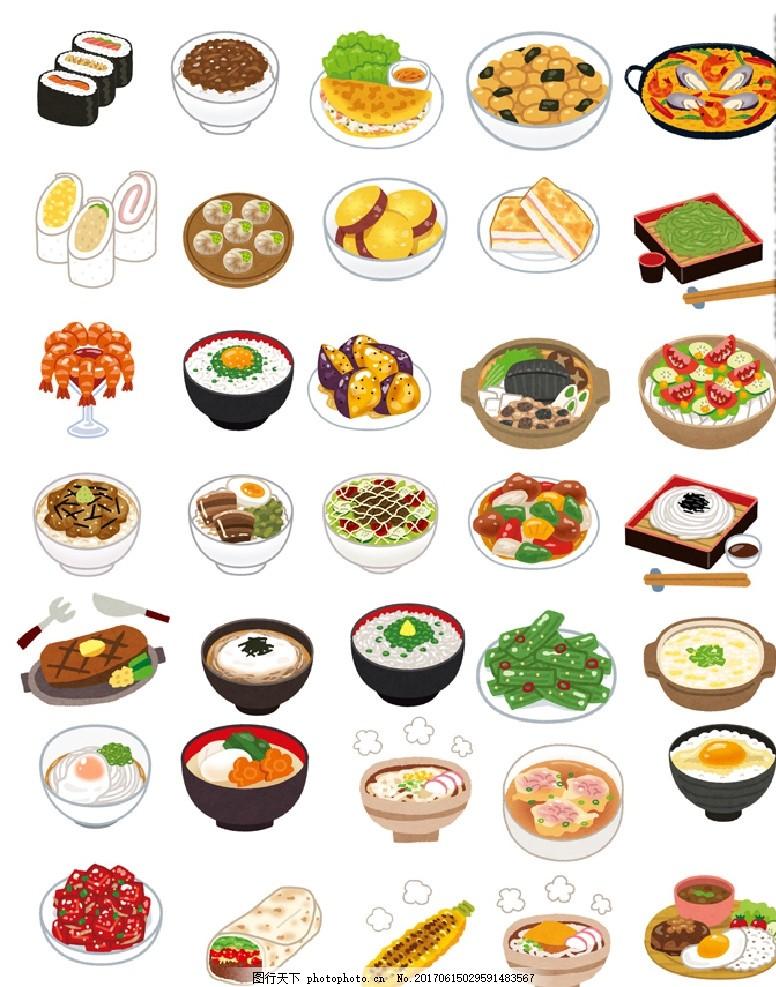 美食料理绘画图标 美食 美食插画 插画 手绘 绘画 食物 肉 肉类 熏肉