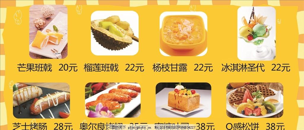 美食菜谱,海报排骨高档菜谱中西餐菜谱西餐酒店几钱一斤图片