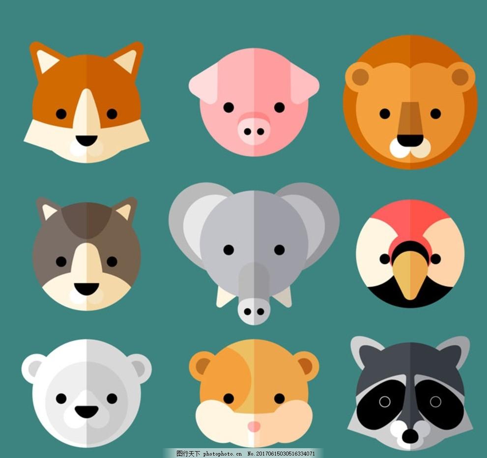 动物头像 标签标题 猪牛羊 鸡鸭鹅 奶牛 企鹅 兔子 狗猫 熊猫 大象 狐狸 松树 水牛 牛 狗 老虎 斑马 手绘动物 动物 插画狮子 手绘狮子 素描狮子 插画 素描 手绘素描 印第安人 手绘印第安人 卡通动物园 动物园 卡通 可爱动物 小动物 动物儿童画 儿童画 儿童简笔画 简笔画 狮子 小鸡 猴子 蝙蝠 设计 广告设计 卡通设计 AI